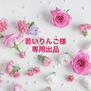 若いりんご様専用出品♡♡(イヤリング)