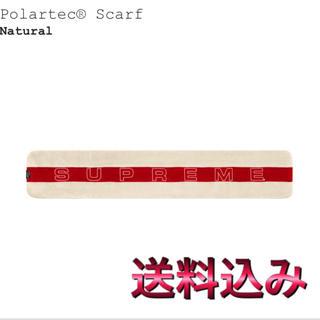 シュプリーム(Supreme)のsupreme Polartec® Scarf(バンダナ/スカーフ)