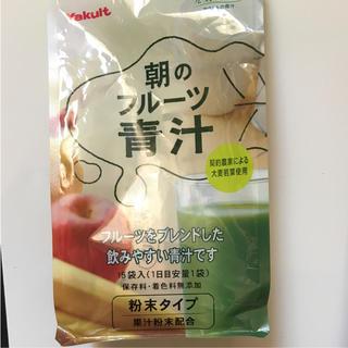 ヤクルト(Yakult)の朝のフルーツ青汁 20袋(ダイエット食品)