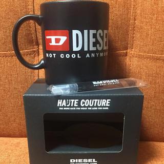 ディーゼル(DIESEL)のディーゼル マグカップ  (グラス/カップ)