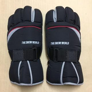 スノーボードやスキーに!ウインターグローブ 黒色  手袋 XLサイズ アウトレッ(その他)