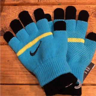ナイキ(NIKE)の新品☆NIKE手袋ジュニア(手袋)