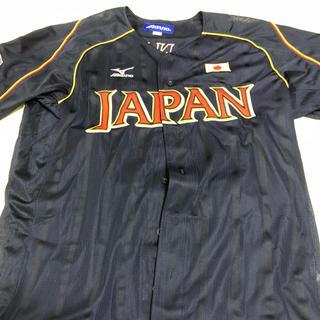 JAPAN代表 レプリカユニフォーム(その他)