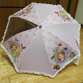 ディズニー(Disney)のプリンセスソフィア 傘(傘)