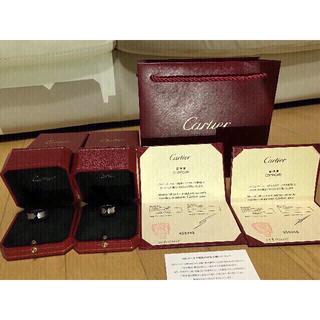カルティエ(Cartier)のカルティエ   C2リング   2個  750WG(K18)47  と  58(リング(指輪))