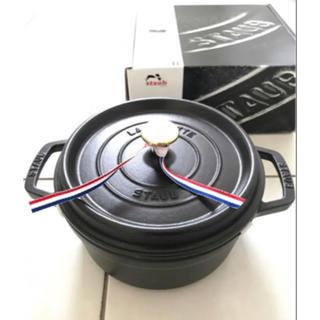 ストウブ(STAUB)の(新品 未使用)ストウブ22センチラウンド ブラック(鍋/フライパン)