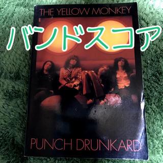THE YELLOW MONKEY PUNCH DRUNKARD アルバム(ポピュラー)
