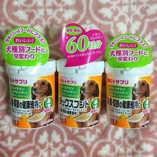 アースバイオケミカル(アースバイオケミカル)の犬用 サプリ ♡ CHOICE + サプリ 【ドッグフード】(ペットフード)