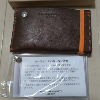 キャサリンハムネット(KATHARINE HAMNETT)のシボ型押し 本革 レザー カードケース パスケース(名刺入れ/定期入れ)