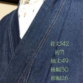 デニム着物 M 196(着物)