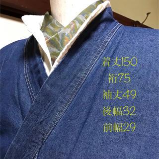 デニム着物 メンズ LL 198(着物)