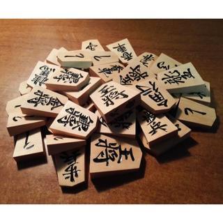 将棋駒 国井天竜作 黄楊天童楷書(囲碁/将棋)