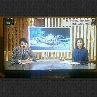 SONY - 美品★SONY 55インチ 4K【KJ-55X9000E】Androidテレビ