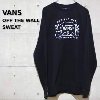 ヴァンズ(VANS)のVANS バンズ スウェット トレーナー(スウェット)
