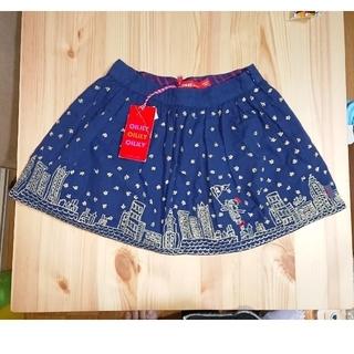 オイリリー(OILILY)のオイリリー☆未使用 スカート 92サイズ☆(スカート)