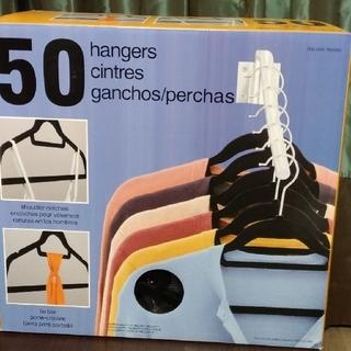 コストコ(コストコ)のコストコハンガー 50本 ※地域限定送料無料(押し入れ収納/ハンガー)