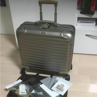 リモワ(RIMOWA)のホイクエン様 リモワ ビジネストローリー トパーズ 923.40 チタンニウム (トラベルバッグ/スーツケース)