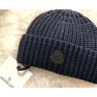 モンクレール(MONCLER)の新品未使用タグ付き モンクレールニット帽 ネイビー(ニット帽/ビーニー)
