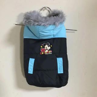 ディズニー(Disney)のミッキーマウス ダウン 風 フード ファー 付 コート Mサイズ(Sもあり)(ペット服/アクセサリー)