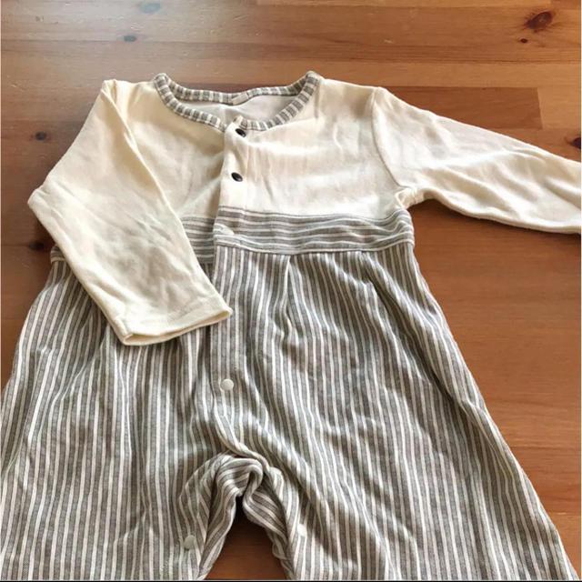 ベルメゾン(ベルメゾン)の袴ロンパース 80 足袋靴下セット キッズ/ベビー/マタニティのベビー服(~85cm)(和服/着物)の商品写真
