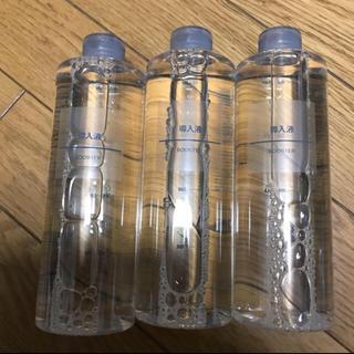 ムジルシリョウヒン(MUJI (無印良品))の未開封・無印良品 導入液(ブースター / 導入液)