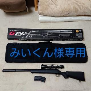 みいくん様専用 VSR-10 プロスナイパー Gスペック(エアガン)