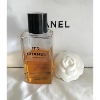 シャネル(CHANEL)のシャネル NO5 ミルキーバスオイル(入浴剤/バスソルト)