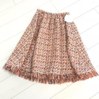 チェスティ(Chesty)の新品タグ付き チェスティ ツイードスカート 0(ひざ丈スカート)