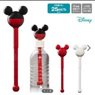 ディズニー(Disney)のディズニーシリーズ スティック&ペットボトル 加湿器(加湿器/除湿機)
