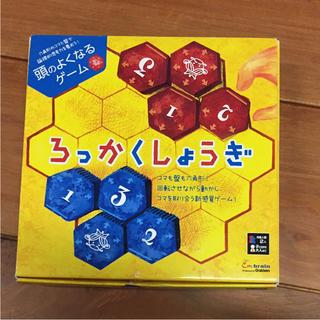 ガッケン(学研)の学研 ろっかくしょうぎ 頭のよくなるゲーム (囲碁/将棋)