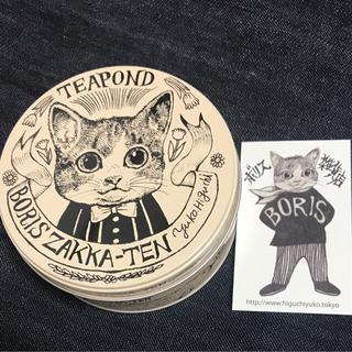 catsick様 専用ヒグチユウコ  紅茶缶&ポーチ(茶)