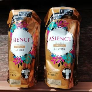 アジエンス(ASIENCE)のアジエンス シャンプー 詰替え用 2本セット(シャンプー)