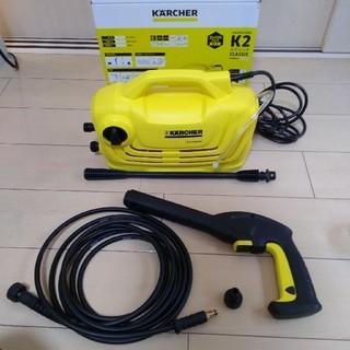 ケルヒャー高圧洗浄機 K2クラシック(洗車・リペア用品)