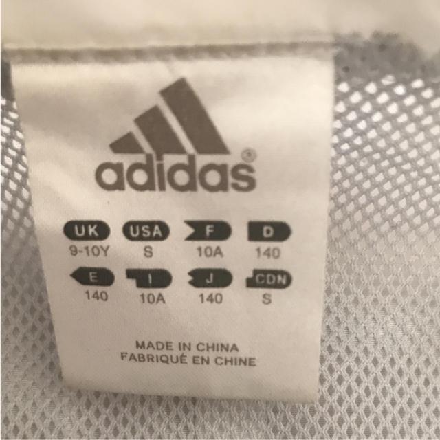 adidas(アディダス)のアディダス★adidas★140★ジャージ★シャカシャカ キッズ/ベビー/マタニティのキッズ服 女の子用(90cm~)(ジャケット/上着)の商品写真