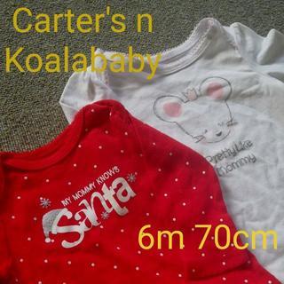 コアラベビー(KOALA Baby)の新品 Carter's KoalaBaby 長袖ロンパース(ロンパース)