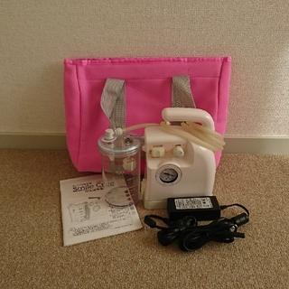 スマイルキュート  【鼻水吸引器】(鼻水とり)