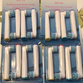 ブラウン(BRAUN)のブラウンオーラルB  交換ブラシ  互換16本(電動歯ブラシ)
