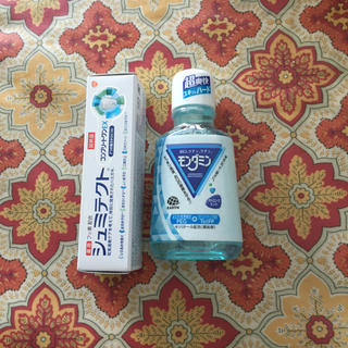 シュミテクト&モンダミン(歯磨き粉)