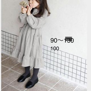 【新品】女の子 ナチュラル ロングフリルワンピース グレー90 100 (ワンピース)
