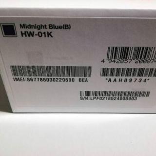 アンドロイド(ANDROID)のHuawei  P20Pro docomo  ブルーSIMフリー最終値下げ(スマートフォン本体)