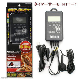 GEX  タイマーサーモ  RTT-1(爬虫類/両生類用品)