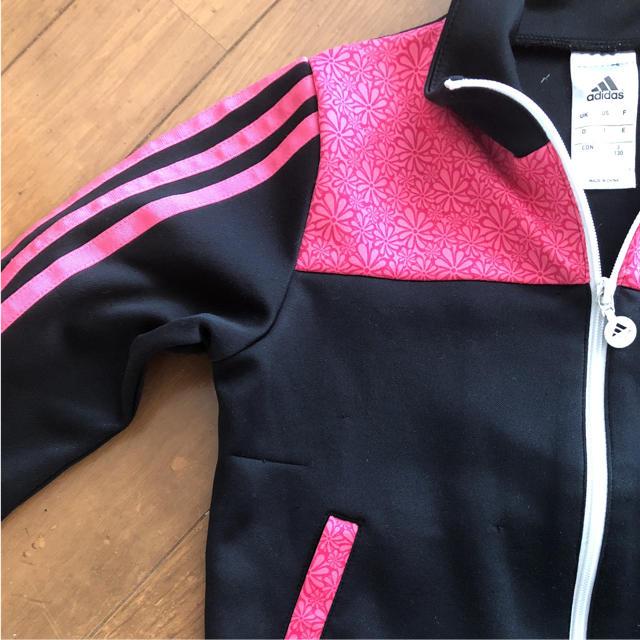 adidas(アディダス)のadidas アディダス ジャージ  上   サイズ130 キッズ/ベビー/マタニティのキッズ服 女の子用(90cm~)(ジャケット/上着)の商品写真