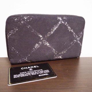 シャネル(CHANEL)のちょこ様専用♫シャネル 旧トラベル 財布(財布)
