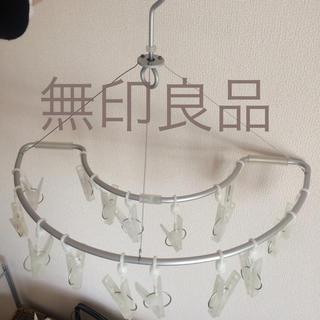 ムジルシリョウヒン(MUJI (無印良品))の無印良品 MUJI アルミ壁面用ハンガー(日用品/生活雑貨)