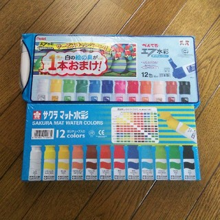 新品SALE!サクラ マット 水彩 絵の具 12色 2セット(絵の具/ポスターカラー )