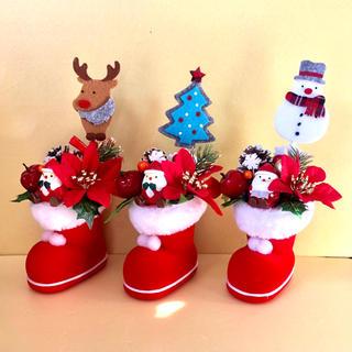 クリスマスブーツの置物(雪だるま)(ドライフラワー)