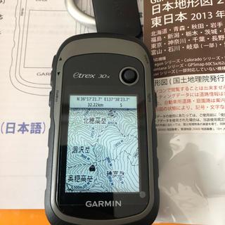 cfb11f0208 ガーミン 登山用品の通販 37点 | GARMINのスポーツ/アウトドアを買うなら ...