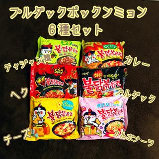 専用◆送料込み◆プルダッグポックンミョン 6種セット 韓国ラーメン(麺類)