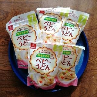1週間100円引き ★新品・未使用★ ベビーうどん 5袋セット(麺類)