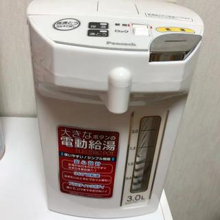 ピーコック ポット リー様専用(電気ポット)